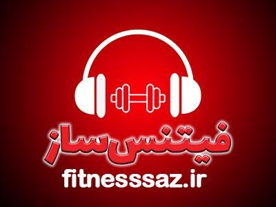 fitnesssaz-music-logo